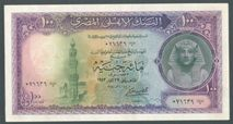 London Coins : A122 : Lot 347 : Egypt £100 dated 1952 arab statue vignette at right, pinholes & cleaned inked numbers&...