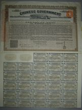 London Coins : A124 : Lot 37 : China, Chinese Government Treasury Notes, dated 1919, (Vickers Loan), bond No.10248 ...