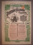 London Coins : A125 : Lot 115 : Russia, Russian Collieries Co. Ltd., share warrants to bearer for 5, 10, 25 and 50 s...