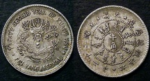 London Coins : A126 : Lot 460 : China (2) Chihli Province 5 Cents Pei Yang Arsenal Year 22 (1896) Y#61 Pleasing VF and scarce, p...