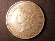London Coins : A126 : Lot 504 : Hong Kong Dollar 1866 KM10 EF reverse better nicely toned