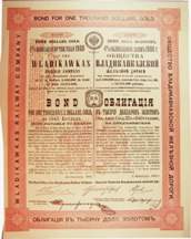 London Coins : A126 : Lot 76 : Russia, Wladikawkas Railway 1900 Loan, bond for $1,000, ornate border, black...