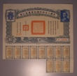 London Coins : A130 : Lot 19 : China, Hupei Reconstruction Loan of 1935, bond for 10 yuan, vignette of cars in countrys...