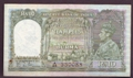 London Coins : A130 : Lot 327 : Burma 10 rupees issued 1938, KGVI portrait prefix A/24, Pick5, usual 2 pinholes at left&...