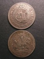 London Coins : A130 : Lot 824 : Shillings 19th Century Somerset (2) Bristol 1811 Davis 34, 1811 Bristol 45 both VF