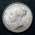 London Coins : A131 : Lot 1741 : Shilling 1838 ESC 1278 UNC with minor cabinet friction
