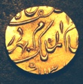 London Coins : A133 : Lot 1358 : India - Princely States Hyderabad Ashrafi Mir Mahbub Ali Khan II Year 36 (first part of date off fla...