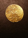 London Coins : A133 : Lot 1505 : Turkey - Ottoman Empire Zeri Mahbub Abdul Hamed AH1187 Fine with a flan crack