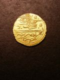 London Coins : A133 : Lot 1506 : Turkey - Ottoman Empire Zeri Mahbub Mahmud I AH1143 KM#221 Good Fine