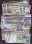 London Coins : A144 : Lot 321 : World banknotes (120) includes Oman, Malawi, Bahamas 50 cents, Zambia, Iraq and Iran, duplication an...