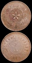 London Coins : A159 : Lot 3029 : British North Borneo One Cent 1889H KM#2 GEF with traces of lustre, Brunei One Cent AH1304 (1886) KM...