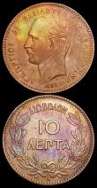 London Coins : A159 : Lot 3212 : Greece (2) 10 Lepta 1882A KM#55 AU/GEF and nicely toned, 5 Lepta 1882A EF/GEF the reverse with a tra...