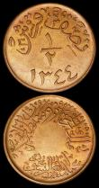 London Coins : A159 : Lot 3473 : Syria 5 Piastres 1935 KM#70 UNC with a pleasing underlying tone, Saudi Arabia - Hejaz and Nejd Sulta...