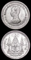 London Coins : A160 : Lot 1263 : Thailand 1/8 Baht (Fuang) undated (1876-1900) Rama V Y#32 (2) UNC or very near so with minor cabinet...