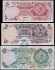 London Coins : A160 : Lot 495 : Qatar Monetary Agency (3) 10 Riyals, 5 Riyals & 1 Riyal first issue 1973, ( Pick1a, Pick2a &...