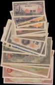 London Coins : A163 : Lot 1500 : Japan (34), including 5 Sen (6) issued 1944, (Pick52), 10 Sen (2) issued 1944, (Pick53), 1 Yen issue...