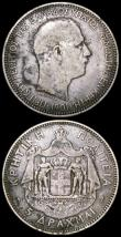 London Coins : A164 : Lot 334 : Crete 5 Drachmai 1901 (3) KM#9 all Near Fine, one with some scratches in the field