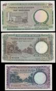 London Coins : A166 : Lot 363 : Nigeria Federation (2) & Nigeria Federal Republic (1), 5 Shillings dated 1958 series P/1 332373,...