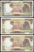 London Coins : A166 : Lot 460 : Syria ERRORS Central Bank 50 Syrian Pounds 1998 similar to Pick 107 (3) a consecutive pair of ERROR ...