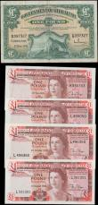 London Coins : A168 : Lot 187 : Gibraltar Government 1 Pounds 1960s and 80s issues (5) in VF-GVF and about UNC - UNC comprising a Sc...