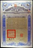 London Coins : A169 : Lot 2 : China, Chinese Government 1912 5% Gold Loan, bond for £20, ornate design, black and blue with ...