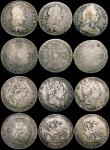 London Coins : A169 : Lot 2031 : Dollar Bank of England 1804 with IH in italic engraving on the obverse and IW in the reverse fields,...