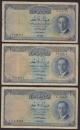 London Coins : A136 : Lot 674 : Iraq Law 1947 (5) all issued 1955, 1/2 dinar Pick38 edge wear Fine, 1 dinar Pick39 (3) all F...