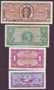 London Coins : A148 : Lot 352 : USA Military Payment Certificates (4) all series 641 used during Vietnam War period, 5 cents PickM57...
