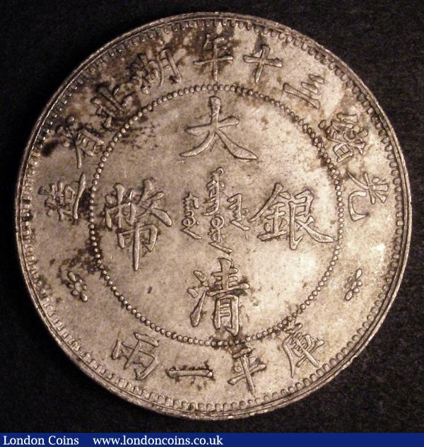 China Hupeh Province Tael 1904 Bullion Tael Coinage, Larger Obverse inscription Y#128.1 UNC or near so and toned with a few very light contact marks, Very scare in this high grade : World Coins : Auction 149 : Lot 1106