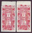 London Coins : A149 : Lot 330 : China Hankow Private Bank, 2 strings of cash, c1920's (?), 2 notes EF and EF