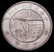 London Coins : A150 : Lot 938 : China - Republic Dollar Year 10 (1921) Pavilion Dollar, reeded edge KM#676, weight 26.47 grammes, NE...