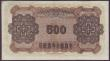 London Coins : A151 : Lot 227 : China Federal Reserve Bank 500 yuan issued 1944 series PUS 0641667, Japanese Puppet Bank WW2, PickJ7...