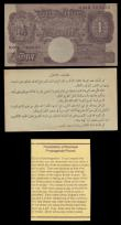 London Coins : A151 : Lot 49 : One pounds Peppiatt prefix H86D, facsimile German propaganda notes dropped on North Africa WW2, Arab...