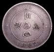 London Coins : A151 : Lot 940 : China - Szechuan Province Dollar Year 1 (1912) Y#456 Fine