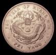 London Coins : A152 : Lot 1131 : China Chihli Province Dollar Year 34 (1908) Y#73.2 About VF with some contact marks