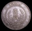 London Coins : A153 : Lot 925 : China - Republic Dollar 1927 Memento, Reeding in relief Y#318a.2 GF toned