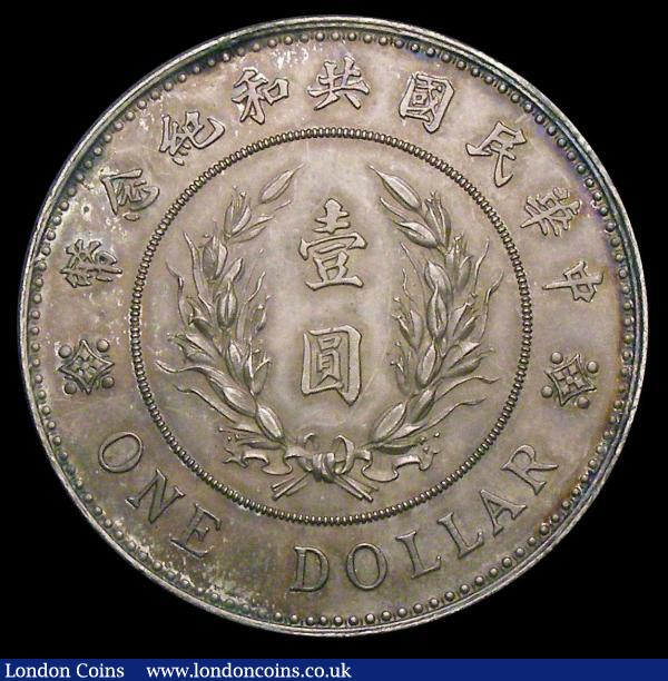 China - Republic Dollar 1914 Y#322 Founding of the Republic 2.8mm thickness Unc even tone : World Coins : Auction 157 : Lot 1372