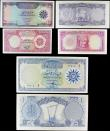 London Coins : A157 : Lot 174 : Iraq 1959 issues (7) 10 Dinars with security thread Pick 55b (4), 10 Dinars without security thread ...