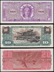London Coins : A157 : Lot 273 : USA Military Payment Certificates (3) 10 Dollars Series 651 (1965) Pick SM63 EF pressed, 10 Dollars ...
