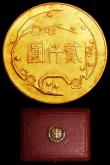 London Coins : A158 : Lot 1067 : China - Republic 2000 Yuan 1965 (Year 54) Centennial Birthday of Dr. Sun Yat-Sen Y#542 Lustrous UNC ...