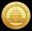 London Coins : A158 : Lot 1069 : China 20 Yuan 2002 KM#1366 Lustrous UNC