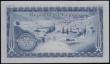 London Coins : A159 : Lot 1646 : Cyprus 250 Mils first date of issue 1st December 1961, first series VERY LOW number A/1 000017, Demo...