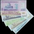 London Coins : A159 : Lot 1743 : Iraq (6), COLOUR TRIAL (3), 250 Dinars, 100 Dinars & 25 Dinars dated 2002 along with issued note...
