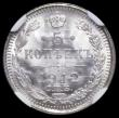 London Coins : A160 : Lot 1218 : Russia 5 Kopeks 1912 CПБ ЄB Y#19a.1 NGC MS67+ rare thus and the finest recorded grade at MS67+ on...
