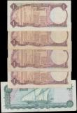 London Coins : A160 : Lot 438 : Kuwait Central Bank (5), 10 Dinars first issue under Law 32 of 1968, (Pick10), one set of staple hol...