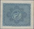 London Coins : A160 : Lot 507 : Scotland British Linen Bank One Pound dated 18th July 1918 series E243/562, early issue square note,...