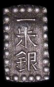 London Coins : A161 : Lot 1262 : Japan Shu (Isshu Gin) undated (1868-1869) Ruler Mutsuhito 1.81 grammes in silver C#12a NVF