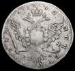 London Coins : A161 : Lot 1334 : Russia Rouble 1762 MMД ДM Catherine II C#67.41 About Fine, Rare