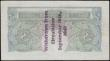 "London Coins : A161 : Lot 44 : One Pound Peppiatt B239A Guernsey overprint series H31A 976189 (a recorded number), ""Withdrawn ..."