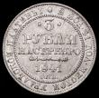 London Coins : A162 : Lot 1265 : Russia 3 Roubles Platinum 1841 CПБ C#177 NVF this type very rare, additionally a low mintage date ...